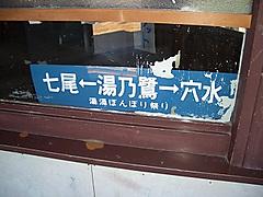 Hana10_03